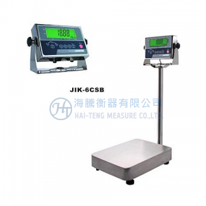 JIK-6CSB工業計重台秤