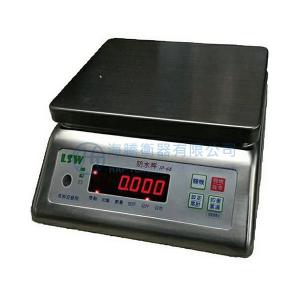 LSW防水計重秤
