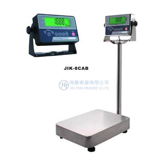 JIK-8CAB工業計重台秤